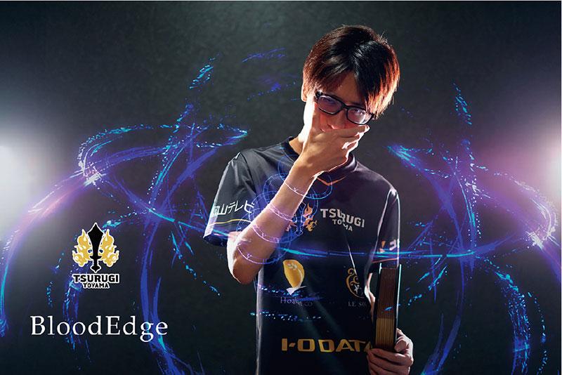 BloodEdge(ブラッドエッジ)選手
