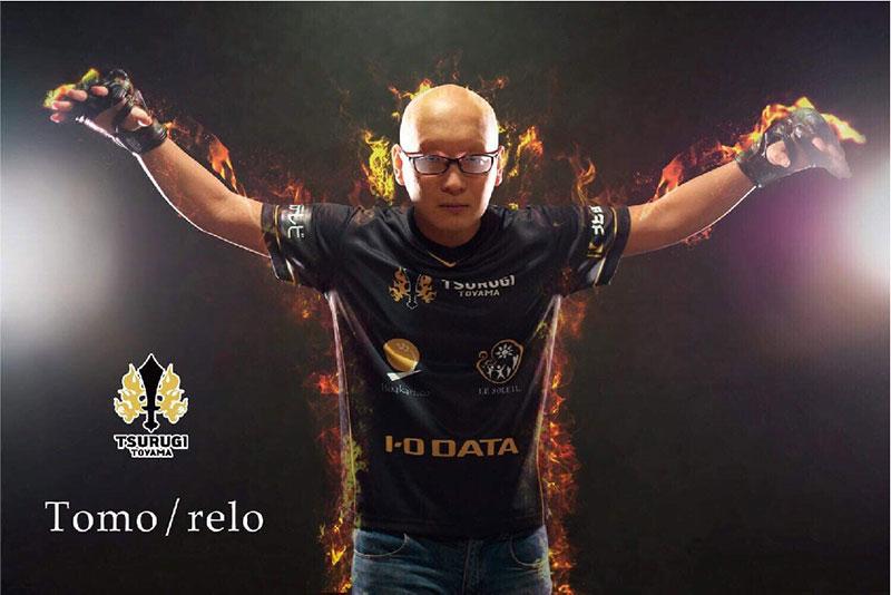 Tomo/relo(トモレロ)選手
