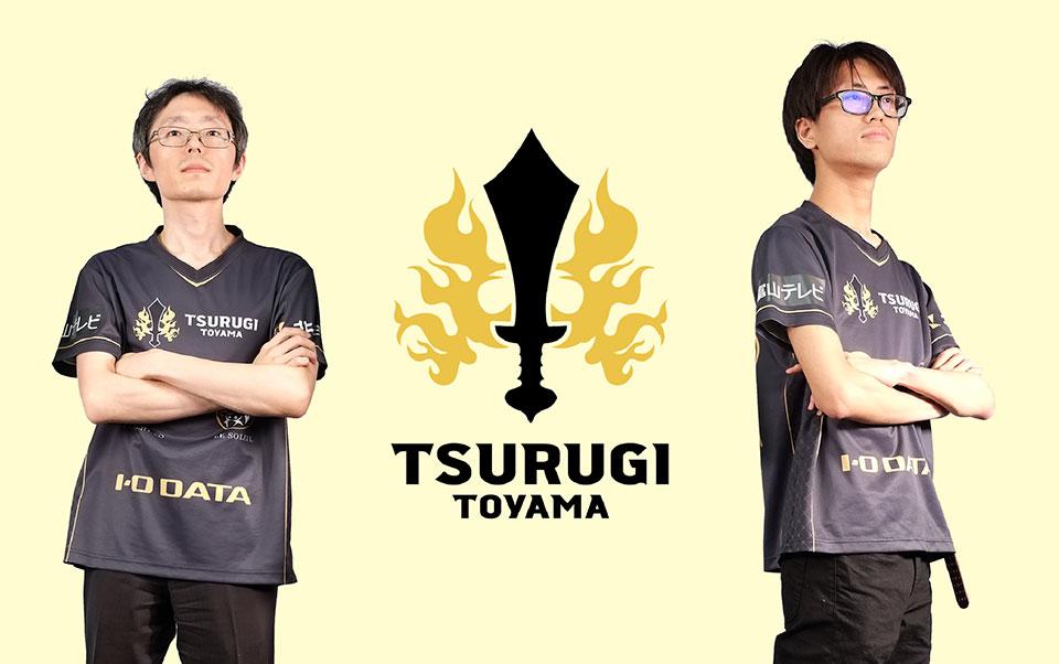 TSURUGI TOYAMA MEMBER